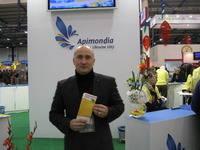Мишагин Александр Олегович