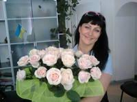 Ступак Светлана Юрьевна