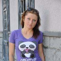 Волкова Ольга Викторовна