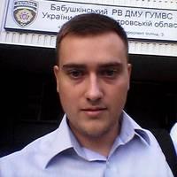 Дробот Александр Викторович