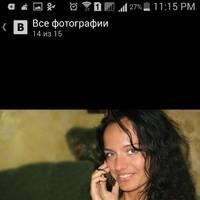 Петрук Ирина Валериевна