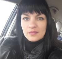 Облогина Ольга