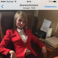 Онищенко Юлия Николаевна