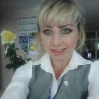 Верещагина Инна Михайловна