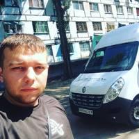 Артём Гвоздиков