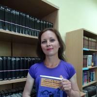 Репан Марина Анатольевна
