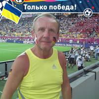 Островський Богдан