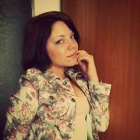 Васьковская Таисия Владимировна
