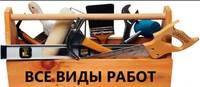 Трегуб Александр