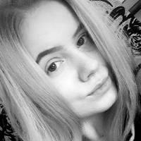 Полупан Анастасия Сергеевна