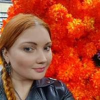 Bazarnova Nina Alexandrovna