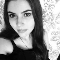 Власенко Алина Олеговна