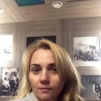 Макатер Елена Александровна