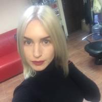 Мешедченко Анастасия Игоревна