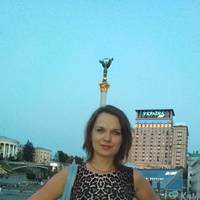Турлук Ирина Юрьевна