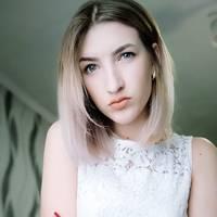 Пасхалова Алина Сергеевна