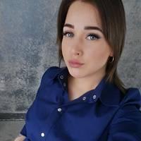 Осецкая Алена Ивановна
