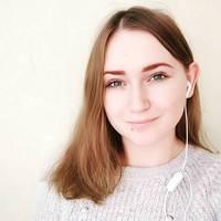Горохова Надежда Николаевна