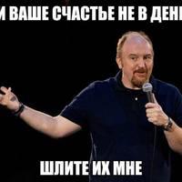 Науменко Александр Владимирович