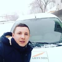 Стояновский Артём Владимирович