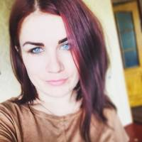 Ерохова Кристина Юрьевна