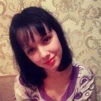 Гиря Диана Юрьевна