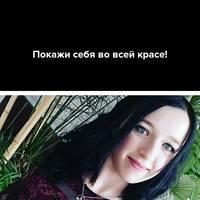 Сивеня Алёна Андреевна