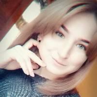 Гоєк Вікторія Миколаївна