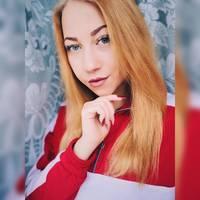 Виктория Волошина Вадимовна