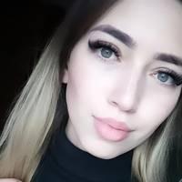 Сороченко Алена Александровна