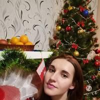 Косарева Лилия Викторовна