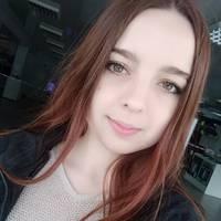 Левченко Ирина Игоревна