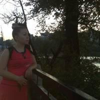 Филимоненко Ирина Юрьевна