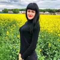 Будовая Наталья Васильевна