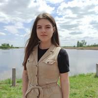 Черниш Кристина Ігорівна
