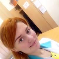 Конопля Юлия Константиновна