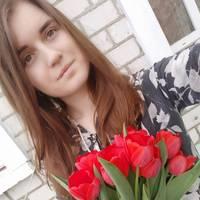 Бойчун Вікторія Олександрівна