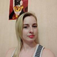 Сударкина Елена Валериевна