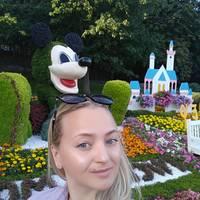 Васильева Виктория Андреевна