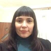 Стеценко Наталья Викторовна