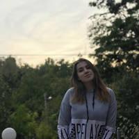Какама Анастасия Романовна