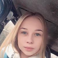 Дац Алёна Алексеевна