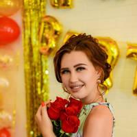 Кондрусик Анна Сергеевна