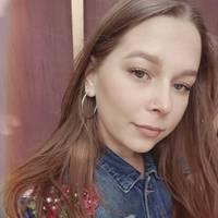 Узунова Елизавета Вадимовна