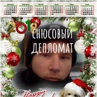 Калипсолов Олег
