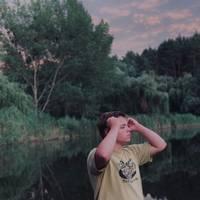 Иванченко Юрий Юрьевич
