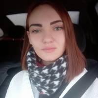 Чхало Ксенія Сергіївна
