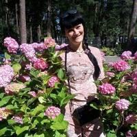 Прасова Светлана Викторовна
