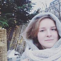 Хома Анастасія Русланівна