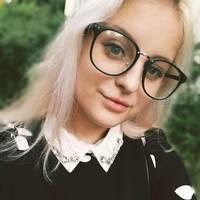 Любчич Анастасия Александровна